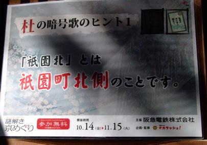blog20111021n.jpg
