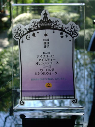 blog20111030d.jpg