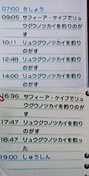 blog20111111e.jpg