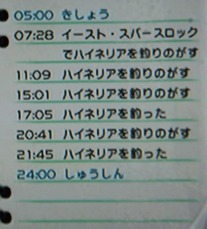 blog20111111h.jpg
