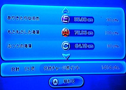 blog20111112h.jpg