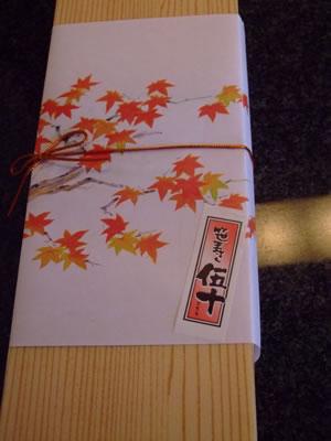 blog20111122n.jpg
