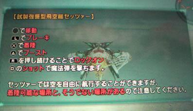 blog20111127l.jpg