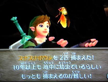 blog20111204j.jpg