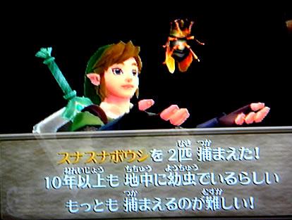 blog20111204k.jpg