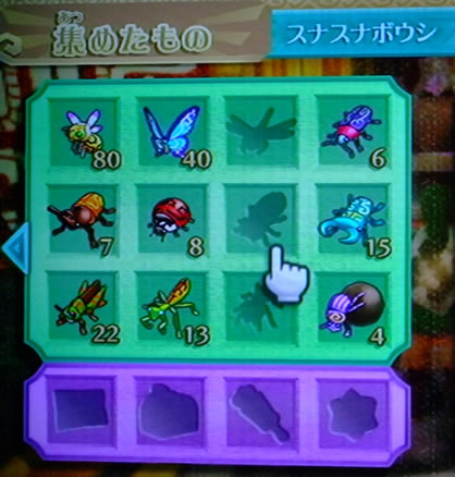 blog20111204l.jpg