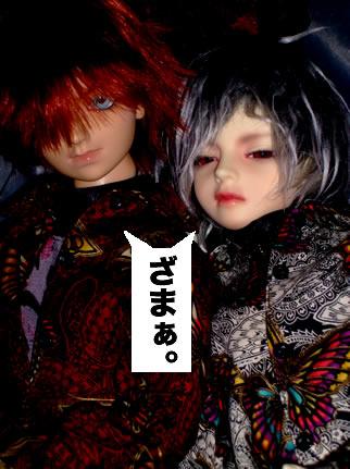 blog20111204m.jpg