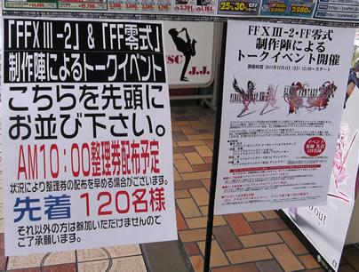 blog20111205f.jpg