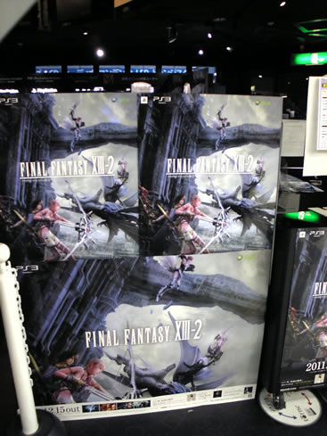 blog20111205i.jpg
