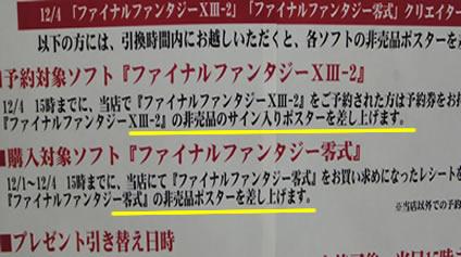 blog20111205m.jpg