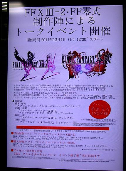 blog20111205o.jpg