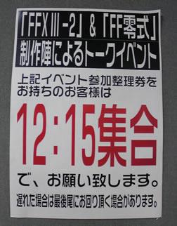 blog20111205p.jpg