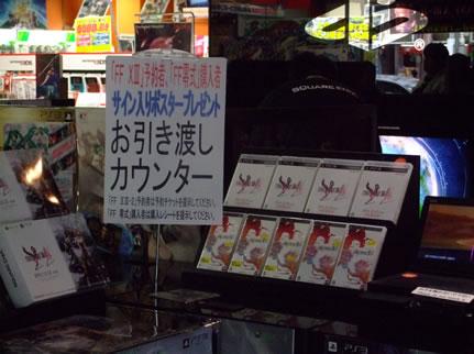 blog20111205s.jpg