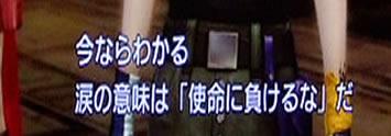 blog20120101d.jpg