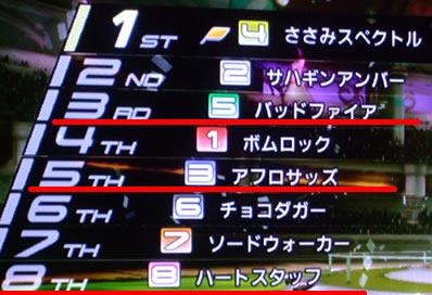 blog20120101h.jpg