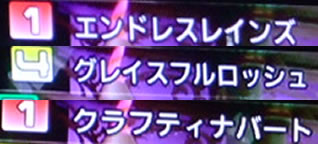 blog20120101k.jpg
