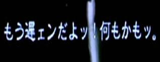 blog20120104a.jpg