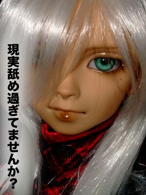 blog20120104c.jpg