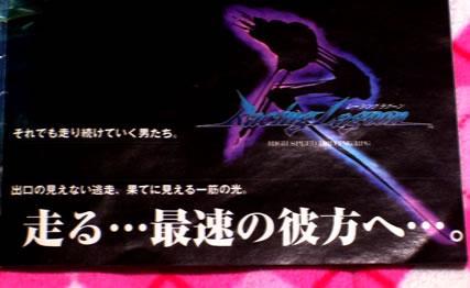 blog20120108c.jpg