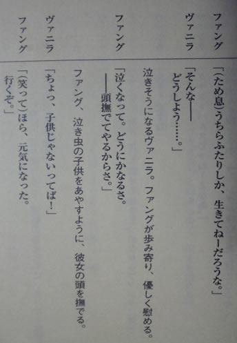 blog20120114l.jpg