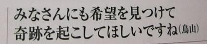 blog20120116b.jpg