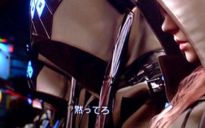 blog20120116d.jpg