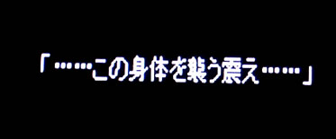 blog20120116e.jpg