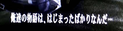 blog20120116h.jpg
