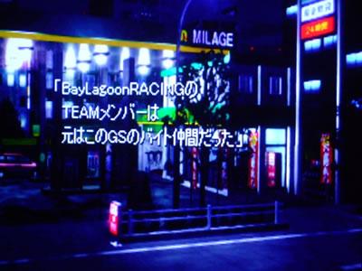 blog20120117c.jpg