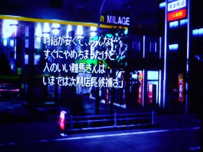 blog20120117d.jpg