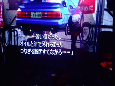 blog20120117f.jpg