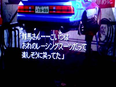 blog20120117g.jpg