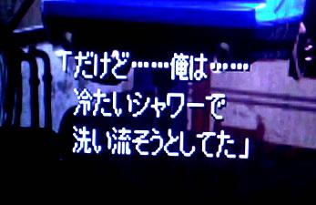 blog20120117h.jpg