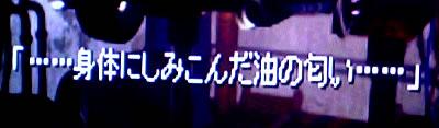 blog20120117i.jpg