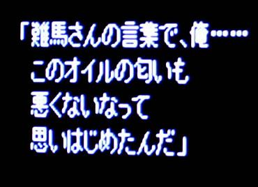 blog20120117j.jpg