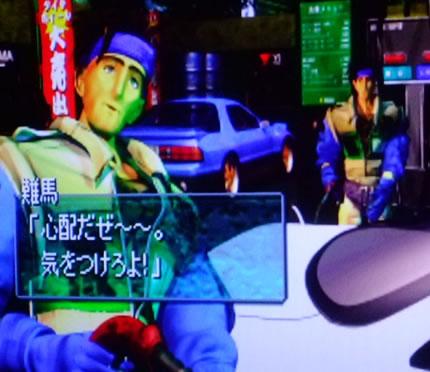 blog20120117k.jpg