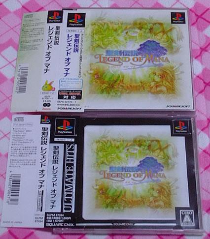 blog20120117l.jpg