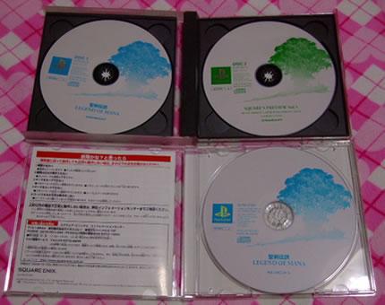 blog20120117m.jpg