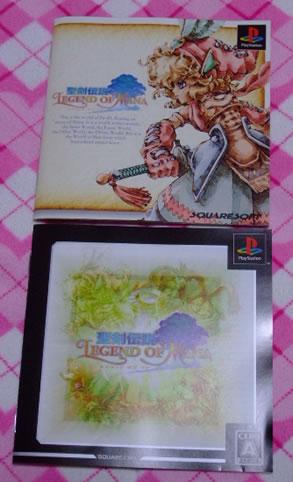 blog20120117n.jpg