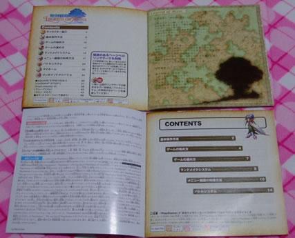 blog20120117o.jpg