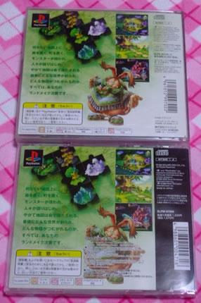 blog20120117q.jpg