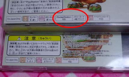 blog20120117r.jpg