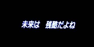 blog20120117s.jpg
