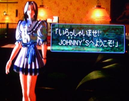 blog20120117t.jpg