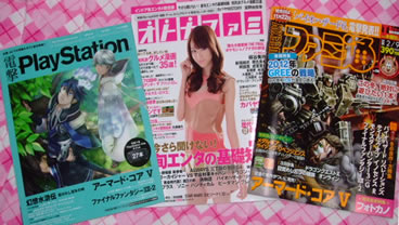 blog20120127a.jpg