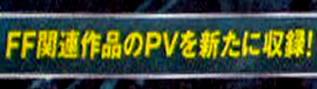 blog20120127e.jpg
