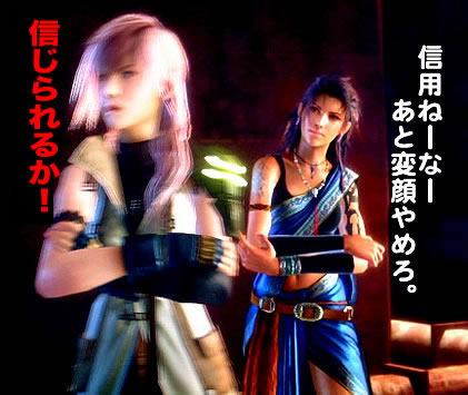 blog20120203y.jpg