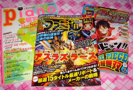 blog20120224c.jpg