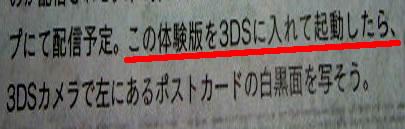 blog20120304m.jpg