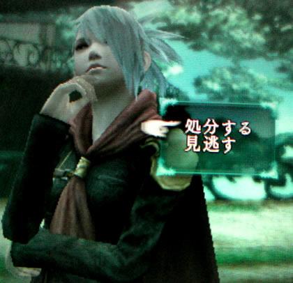 blog20120304s.jpg